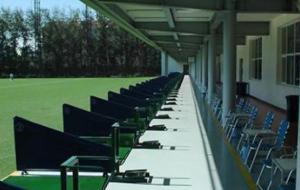 北京国家体育总局练习场