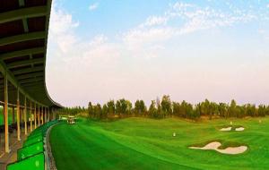 天津国际温泉高尔夫练习场