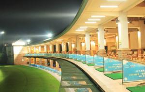 重庆庆隆南山高尔夫俱乐部练习场