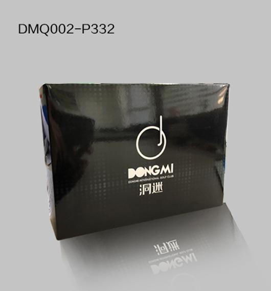 洞迷比赛球 DMQ002-P332 盒装